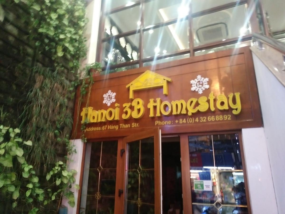 Hanoi vs. Hải Dương Part I: Hanoi 3B HomestayReview